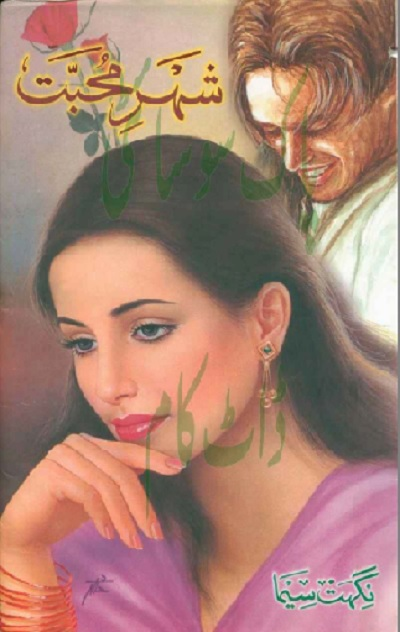 Shehar e Mohabbat Novel By Nighat Seema Pdf