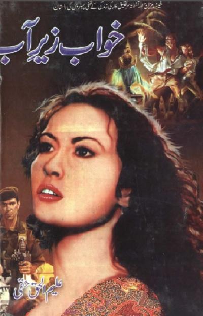 Khawab Zere Aab Novel By Aleem Ul Haq Haqi Pdf