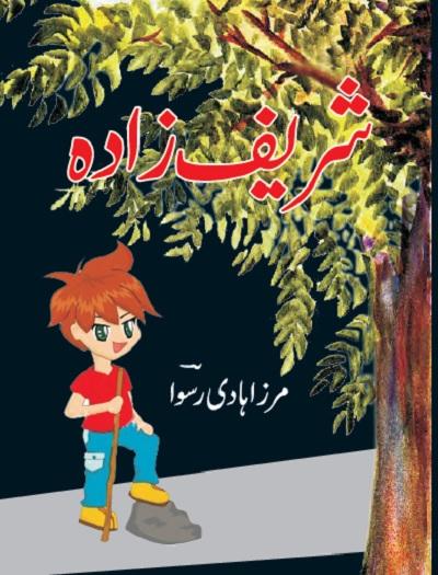 Shareef Zada Novel By Mirza Hadi Ruswa Pdf