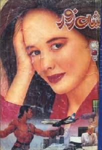 Shehzor Novel Complete By MA Rahat Pdf