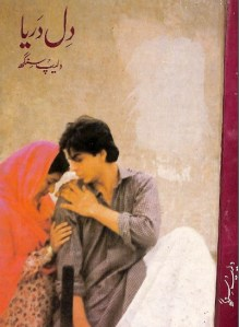 Dil Darya Urdu Novel By Dalip Singh Pdf