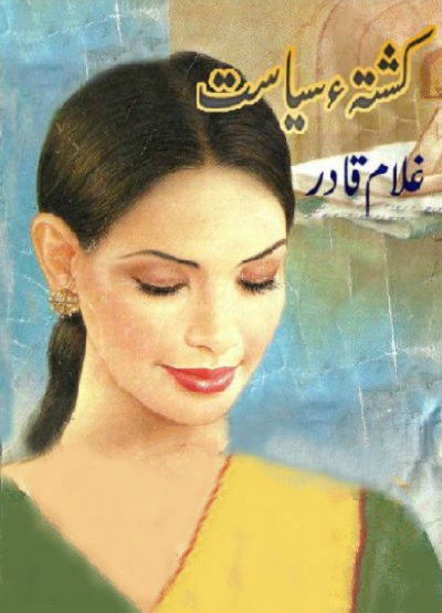 Kushta e Siasat Novel By Ghulam Qadir Pdf