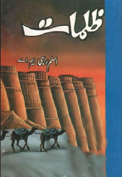 Zulmaat Novel By Aslam Rahi MA Pdf