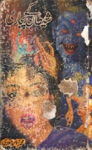Shaitan Ke Pujari Novel By Mehmood Ahmad Moodi Pdf
