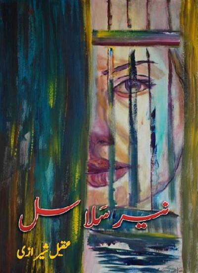 Neer Salasal Novel Complete By Aqeel Sherazi Pdf