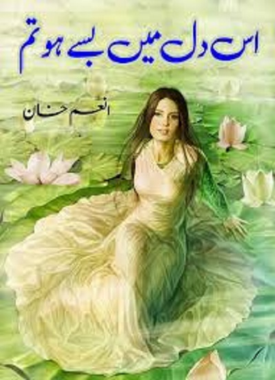 Iss Dil Main Basy Ho Tum Novel By Anum Khan Pdf