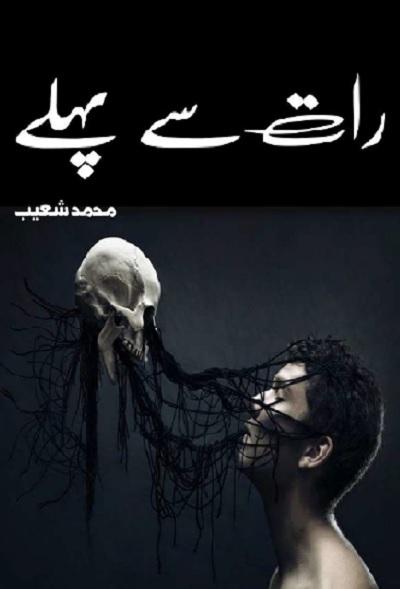 Raat Se Pehle Novel Urdu By M Shoaib Pdf
