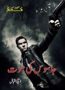 Jasoos Ki Maut Novel Urdu By H Iqbal Pdf
