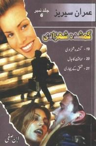 Imran Series Jild 6 Urdu By Ibne Safi Pdf