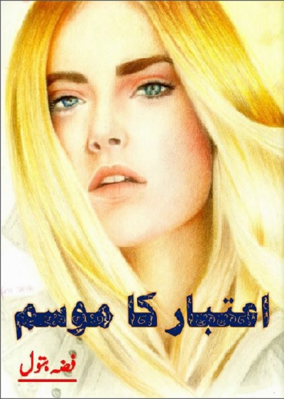 Aitbar Ka Mausam Novel By Fizza Batool Pdf