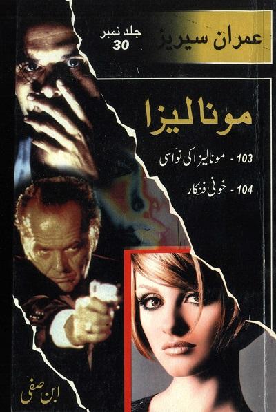 Imran Series Jild 30 Urdu By Ibne Safi Pdf