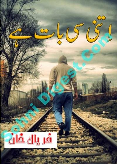 Itni Si Baat Hai Novel By Faryal Khan Pdf