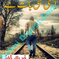 Itni Si Baat Hai Novel By Faryal Khan Pdf