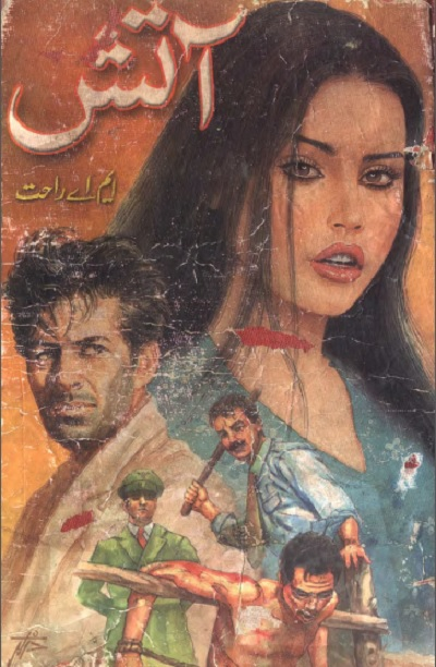 Aatish Novel Urdu By MA Rahat Pdf Download