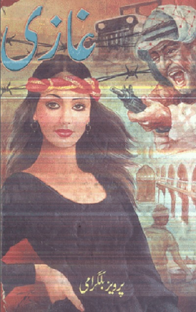 Ghazi Novel Urdu By Pervez Bilgrami Pdf Download