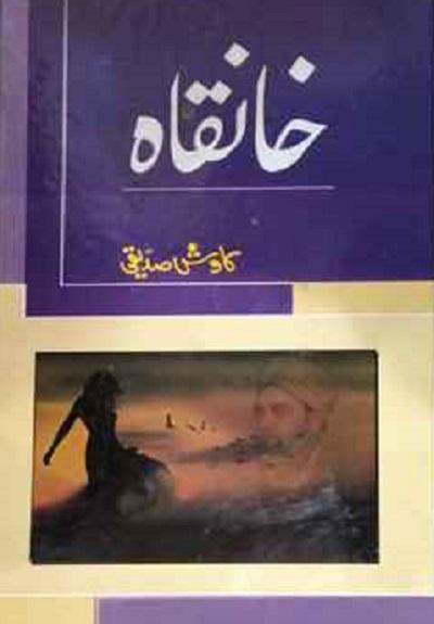 Khanqah Novel Urdu By Kawish Siddiqui Pdf