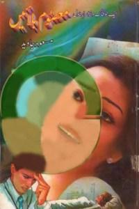 Masoom Balain Novel By Masood Javed Pdf