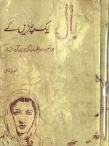 Baal Ek Churail Kay Novel By Ahmed Yar Khan Pdf