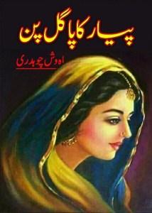 Pyar Ka Pagalpan By Mehwish Chaudhary Pdf Download