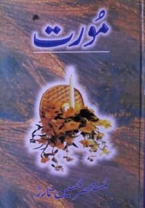Moorat Dramas By Mustansar Hussain Tarar Pdf