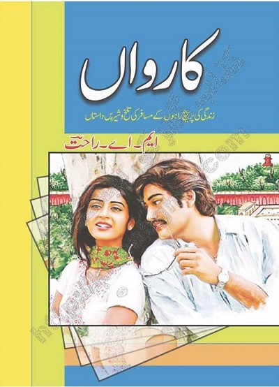 Carvan Novel Complete By MA Rahat Pdf Download