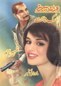 Dark Night Imran Series By Zaheer Ahmed Pdf