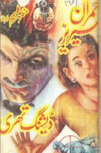 Dashing Three Imran Series By Mazhar Kaleem Pdf