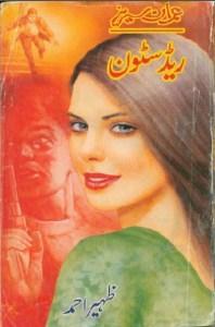 Red Stone Imran Series By Zaheer Ahmed Pdf