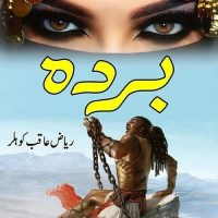 Barda Novel By Riaz Aqib Kohler Pdf Download