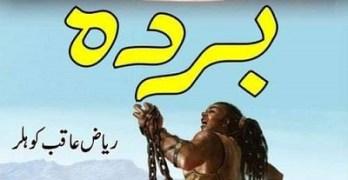 Barda Novel By Riaz Aqib Kohler Pdf Download