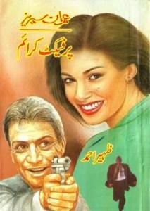 Perfect Crime Imran Series By Zaheer Ahmed Pdf