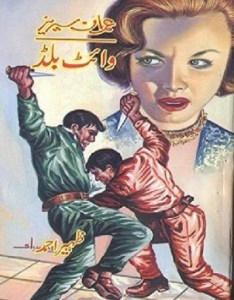 White Blood Imran Series By Zaheer Ahmed Pdf