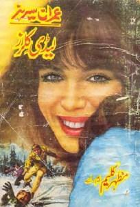 Lady Killers Imran Series By Mazhar Kaleem Pdf