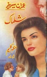 Shalmaak Imran Series By Mazhar Kaleem Pdf