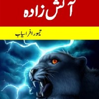 Atish Zada Novel By Taimoor Afrasiab Pdf