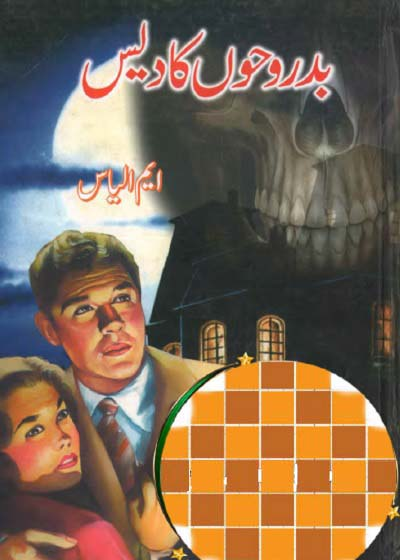Badroohon Ka Des Novel By M Ilyas Pdf