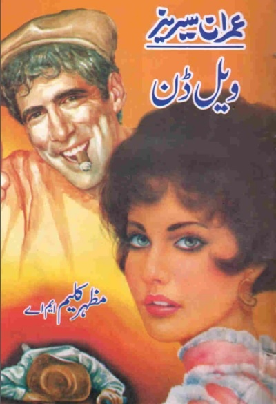 Well Done Imran Series By Mazhar Kaleem Pdf