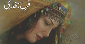 Woh Nazneen Novel Urdu By Farah Bukhari Pdf