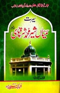 Seerat Mian Sher Muhammad By Haseeb Qadri Pdf