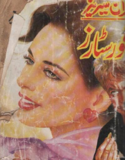 Four Stars Imran Series By Mazhar Kaleem MA Pdf