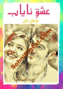 Ishq e Nayab Urdu Novel By Farhan Khan Pdf