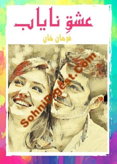 Ishq e Nayab Urdu Novel By Farhan Khan Pdf