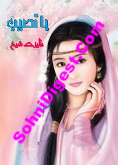 Banaseeb Urdu Novel By Alizay Sheikh Pdf