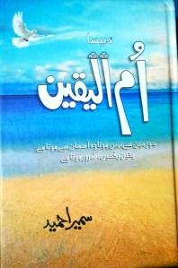 Ummul Yaqeen Novel By Sumaira Hameed Pdf