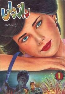 Razdan Novel Urdu Complete By MA Rahat Pdf