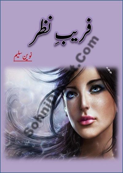 Fareb e Nazar Novel By Naveen Saleem Pdf