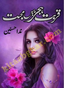 Qurbat e Hijar Mein Mohabbat by Nida Husnain Pdf