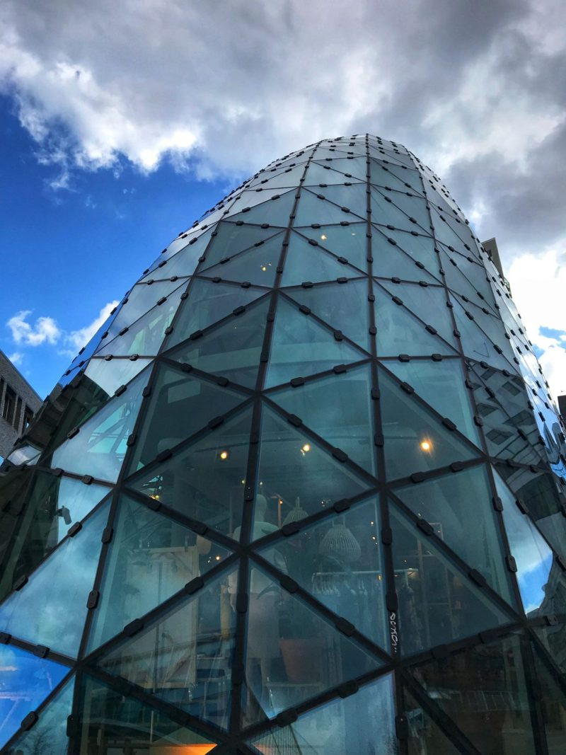 Curve of Blob Building Eindhoven