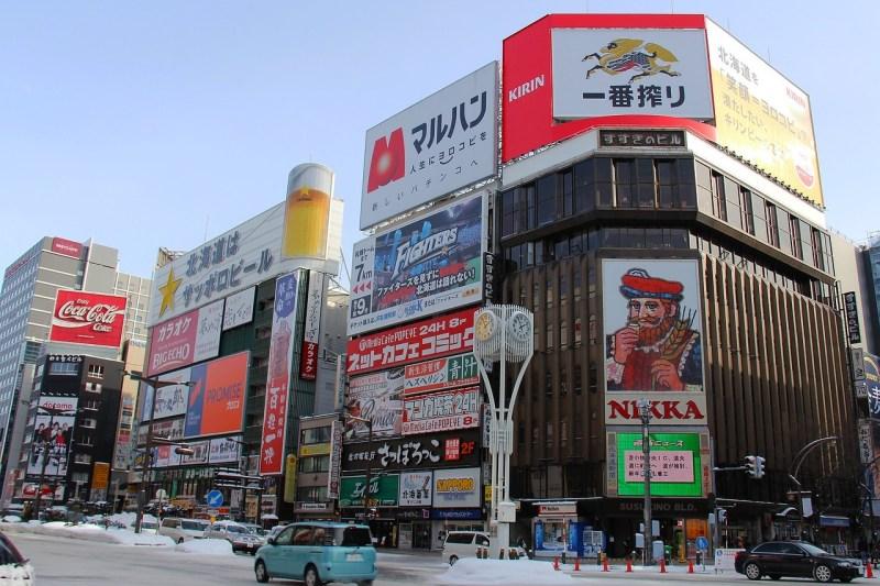 Sapporo City in Winter