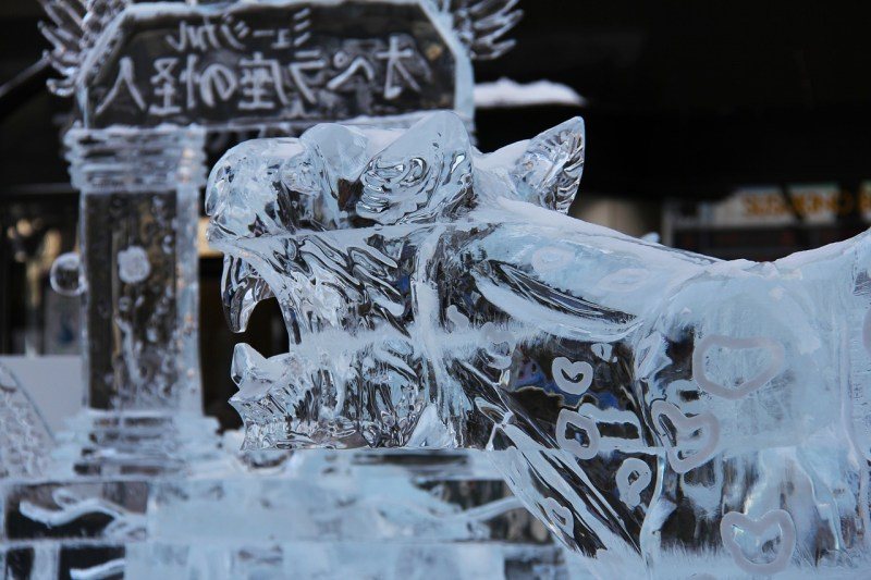 Tiger Ice Sculpture Sapporo Snow Festival